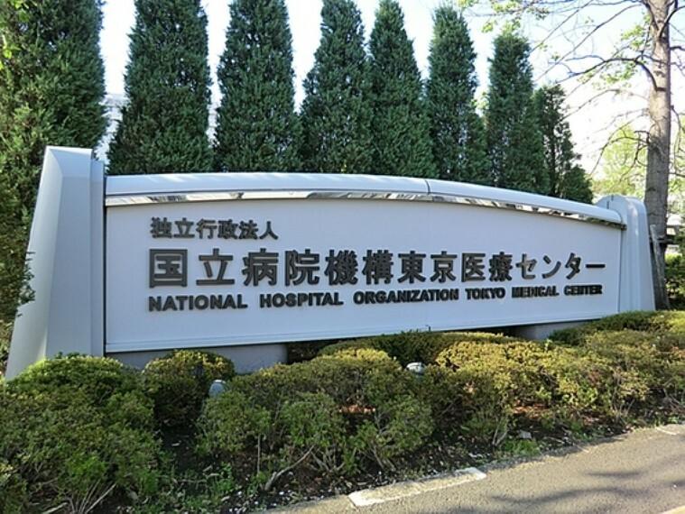 病院 国立病院機構 東京医療センター