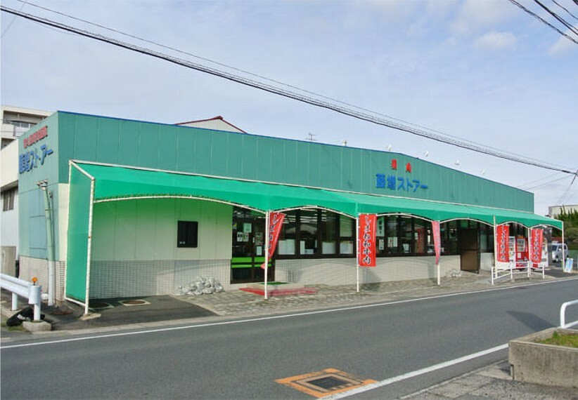 スーパー 藤増ストアー知井宮店