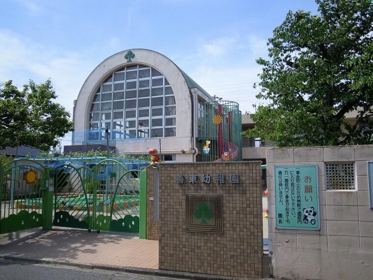 幼稚園・保育園 善東幼稚園