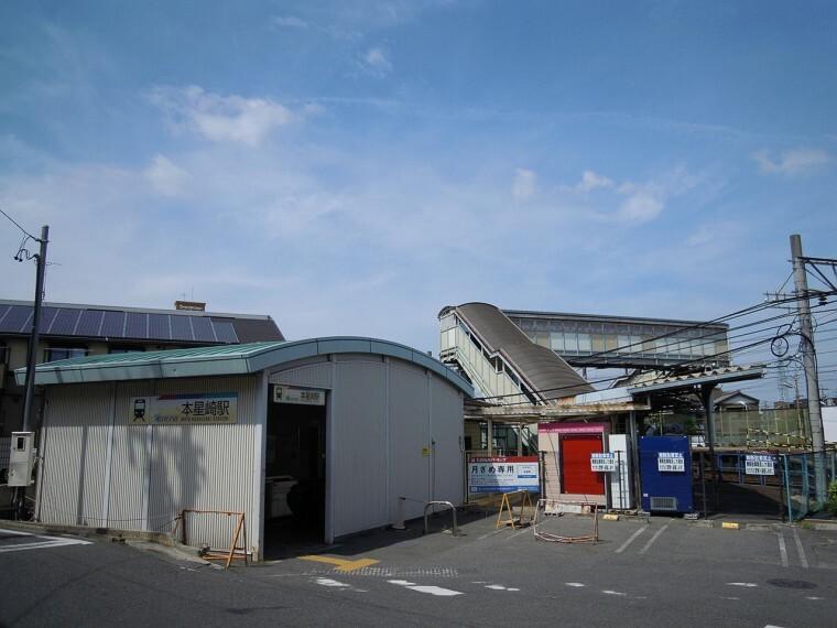 名鉄名古屋本線 本星崎駅 名古屋駅まで直通で18分です!