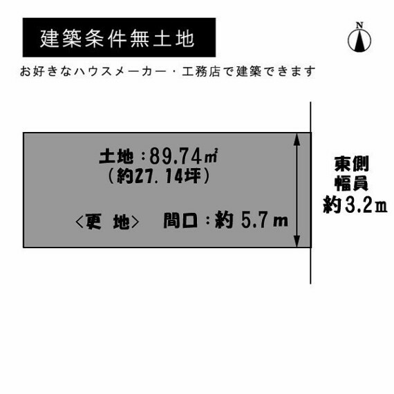 土地図面 並びの家は順次セットバックしつつあります。 セットバック約2.28平米