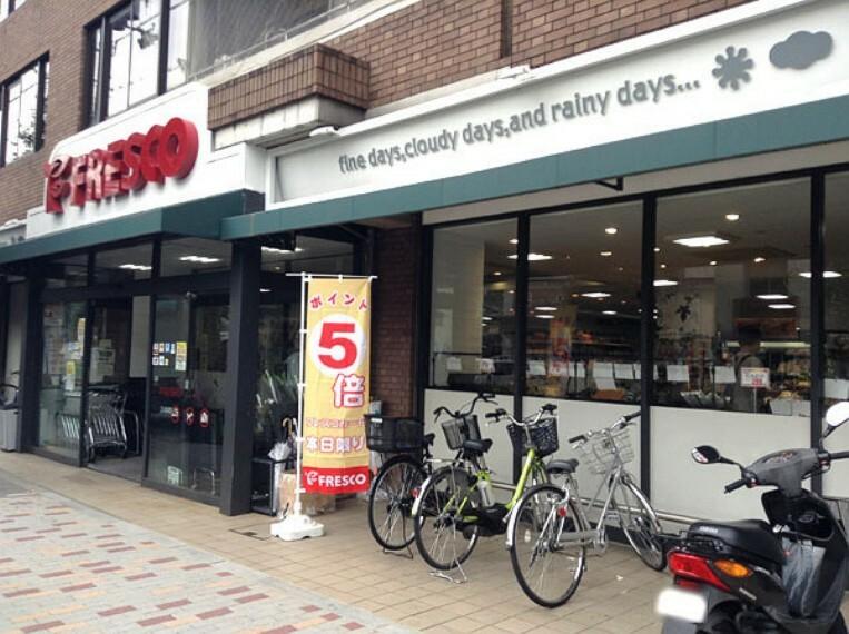 スーパー フレスコ白川店 24時間営業 仕事帰りや夜間の急な買い物にも便利です。