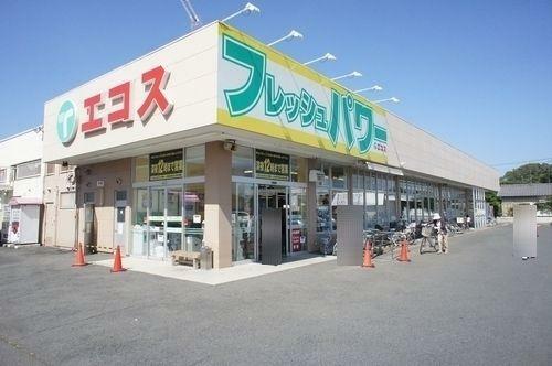 スーパー エコス野木店