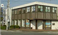 銀行 足利小山信用金庫野木支店