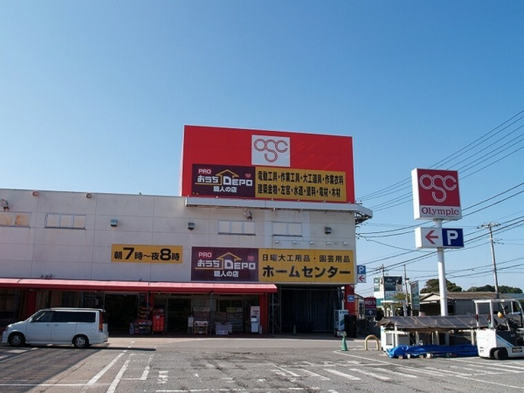 スーパー Olympic鎌ヶ谷店 徒歩約8分 毎日のお買い物に便利ですね。