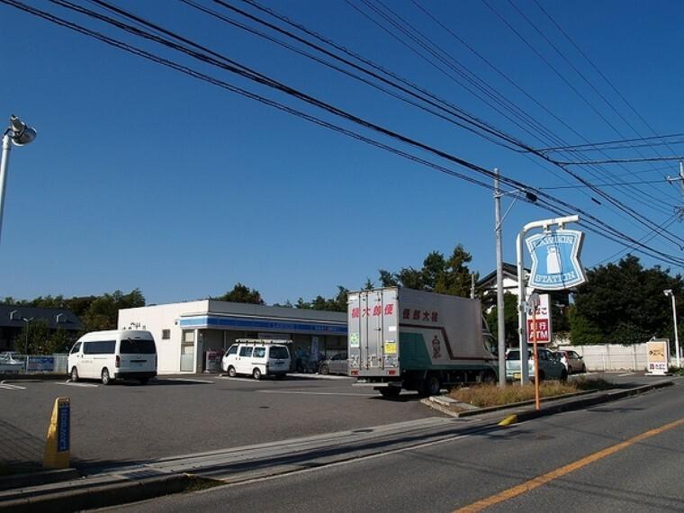 コンビニ ローソン鎌ケ谷北中沢店 徒歩約9分 急なお買い物にも対応できますね
