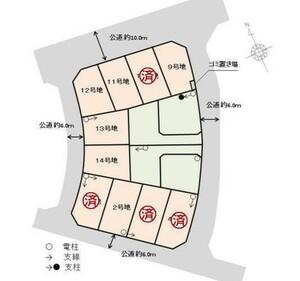 コモンステージ八山田西四丁目 第一期販売