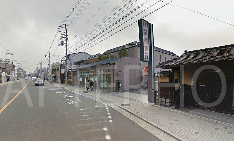 銀行 京都銀行東九条支店