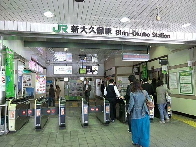 新大久保駅(JR 山手線) 徒歩1分。