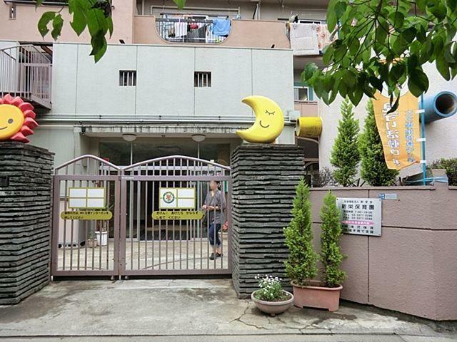 幼稚園・保育園 新栄保育園 徒歩4分。