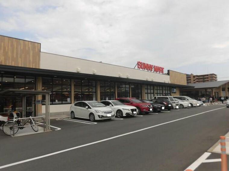 スーパー サニーマートとさのさと御座店まで370m(徒歩5分)。スーパーが近隣にあると日々のお料理にも気合いが入りますね。