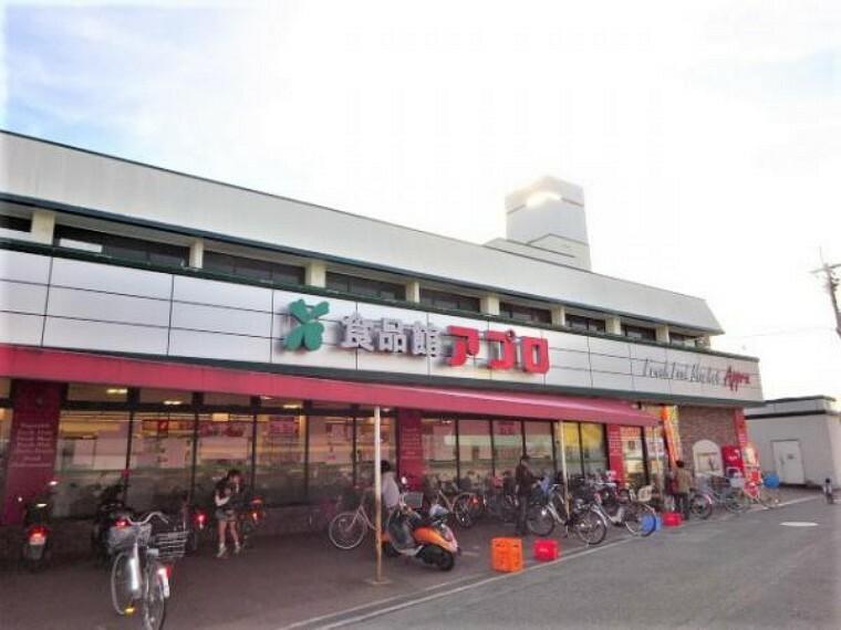 スーパー 食品館アプロ 寝屋川店
