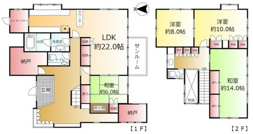 間取り図 4SSLDK木造2F建て+地下車庫付き! 収納たっぷり!ゆったりとした間取りです