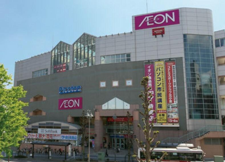 スーパー イオン北小金店 駅前のショッピング施設で日用品や食料品が揃います!
