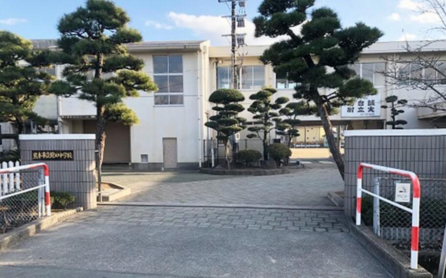 飽田中学校