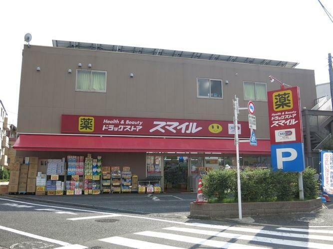 ドラッグストア ドラッグストアスマイル世田谷船橋店 徒歩4分。