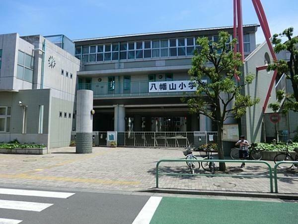 小学校 世田谷区立八幡山小学校 徒歩6分。