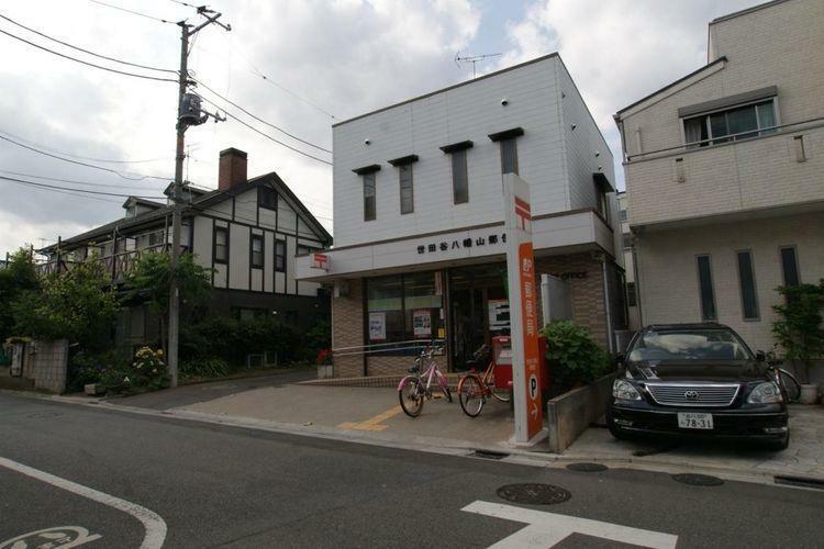 郵便局 世田谷八幡山郵便局 徒歩6分。