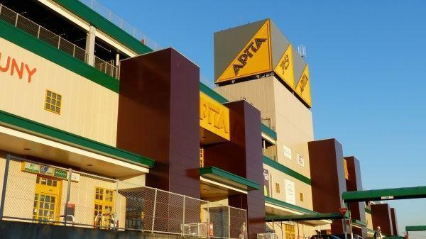 ショッピングセンター アピタ木更津店 徒歩13分。