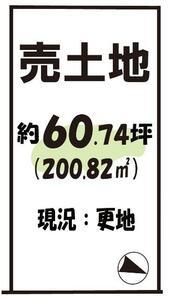 高島市永田