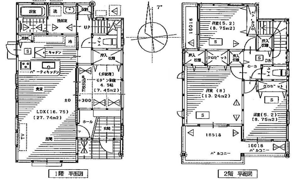 間取り図 2780万円、4LDK、土地面積149.03m2、建物面積100.19m2 JR西岩国駅徒歩11分