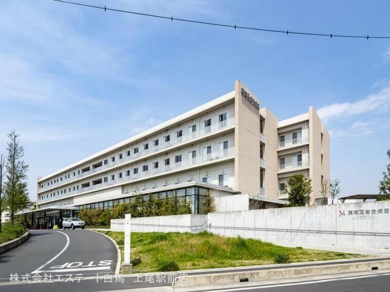 病院 東埼玉総合病院