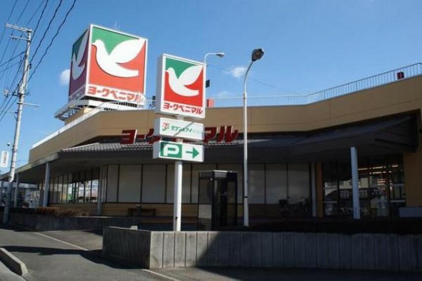 スーパー ヨークベニマル塩釜北浜店 徒歩9分(703m)