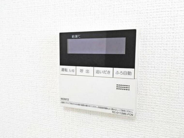 発電・温水設備 給湯リモコン(施工例)