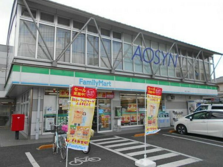コンビニ ファミリーマート 幸町三丁目店 361m