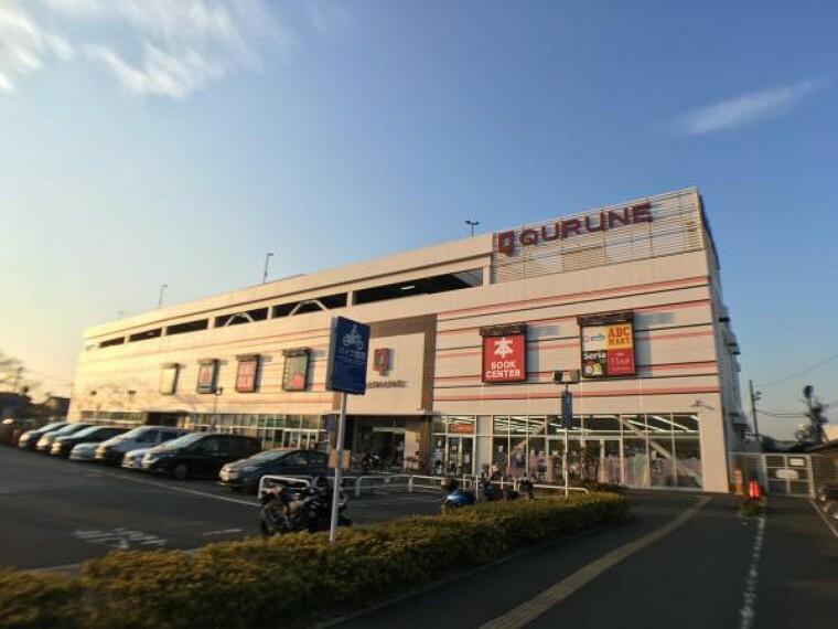 ショッピングセンター 東久留米クルネ 1012m