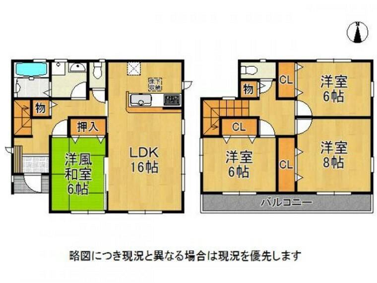 間取り図 全居室6帖以上かつ収納付きのゆとりある間取りです