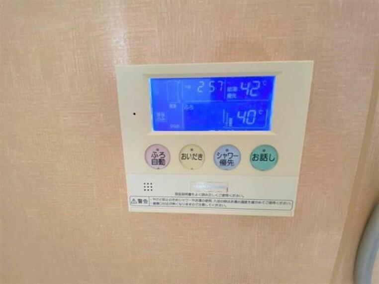 発電・温水設備 お客様にあった住宅ローンをご提案させていただきます