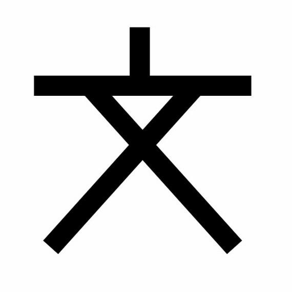 中学校 【中学校】筑紫野市立天拝中学校まで1442m