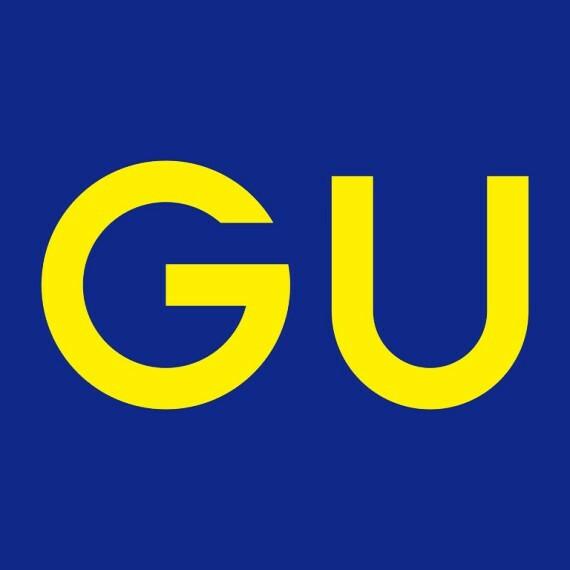 【生活雑貨店】GU(ジーユー) 筑紫野店まで1276m