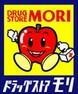 ドラッグストア 【ドラッグストア】DRUG STORE MORI(ドラッグストアモリ) 二日市南店まで626m
