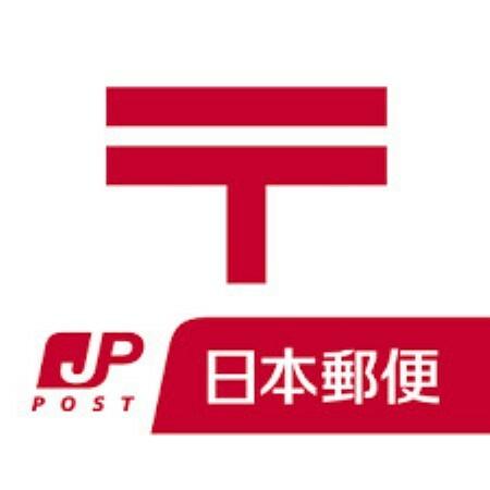 郵便局 【郵便局】二日市温泉郵便局まで624m