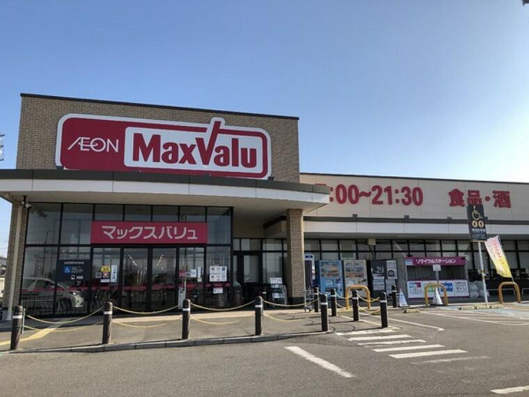 スーパー マックスバリュ清須春日店