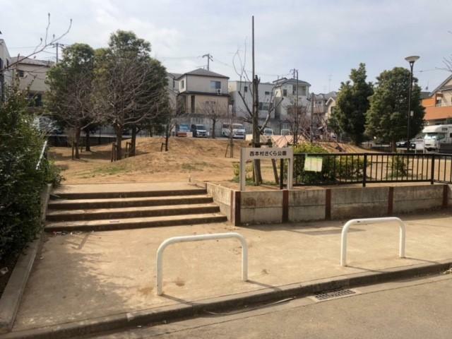 公園 西本村さくら公園