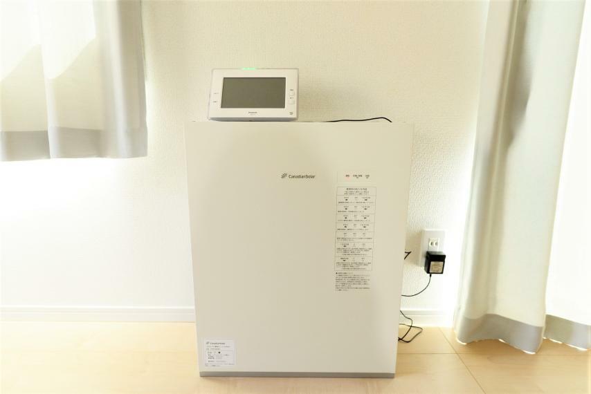 発電・温水設備 蓄電池。太陽光発電システム完備