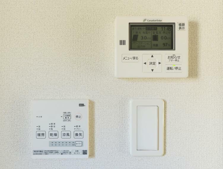 冷暖房・空調設備 浴室暖房乾燥システム