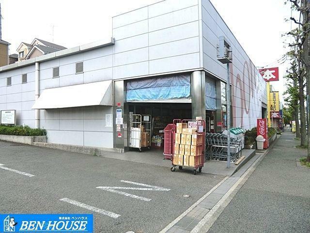 スーパー 成城石井美しが丘店 徒歩6分。