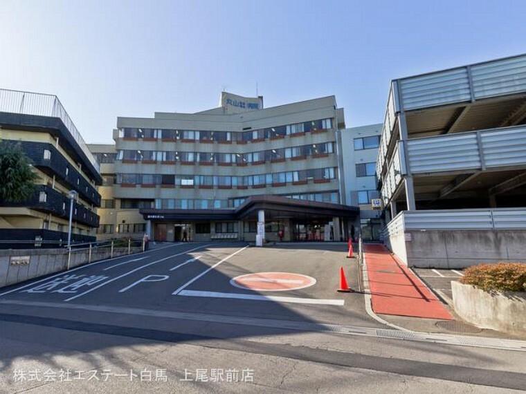 病院 丸山記念総合病院
