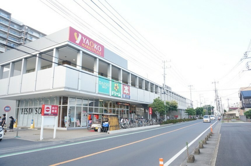 スーパー ヤオコー岩槻西町店