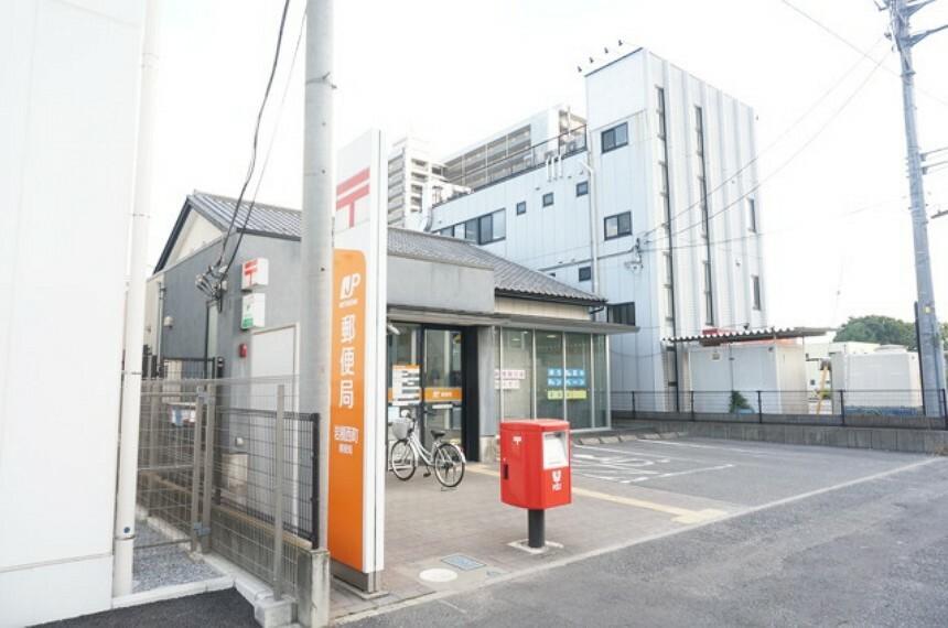 郵便局 岩槻西町郵便局