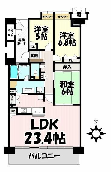 間取り図 間取図 4LDLから3LDKに間取変更し、23.4帖の広々LDKになりました!9階南向きで温かい日差しが差し込みます 全室に収納付きです