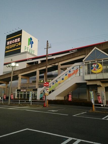スーパー MEGAドン・キホーテUNY桃花台店