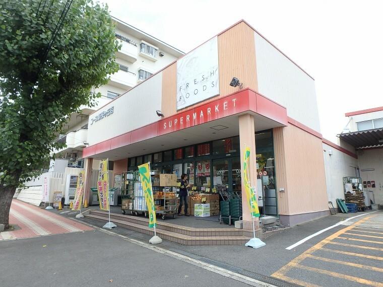 スーパー ユーコープ新桜ケ丘店(食べ物の安心はもとより、安心して暮らせる地域社会をめざすコープのお店。朝9時~夜8時まで営業。)