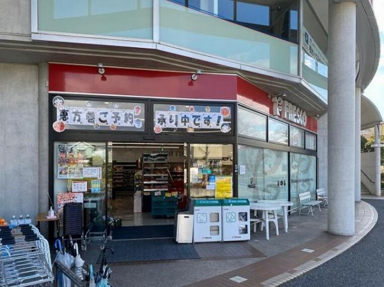 スーパー フレスコ 星田店