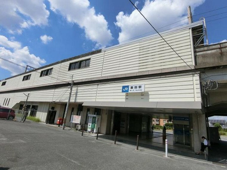 JR「星田駅」まで徒歩約15分(約1200m)