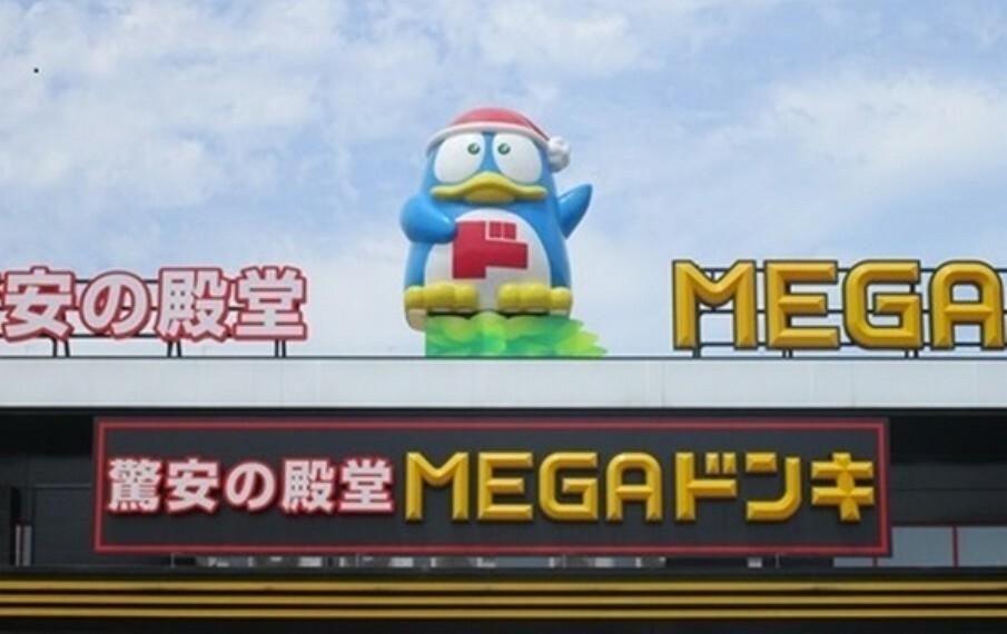 スーパー MEGAドン・キホーテ 東海名和店
